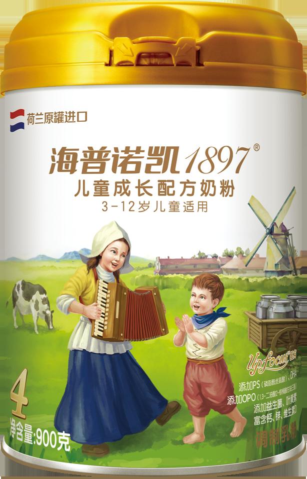 海普诺凯儿童奶粉系列