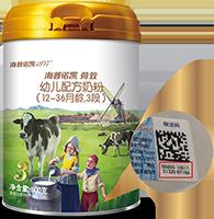 海普诺凯奶粉荷兰原罐进口